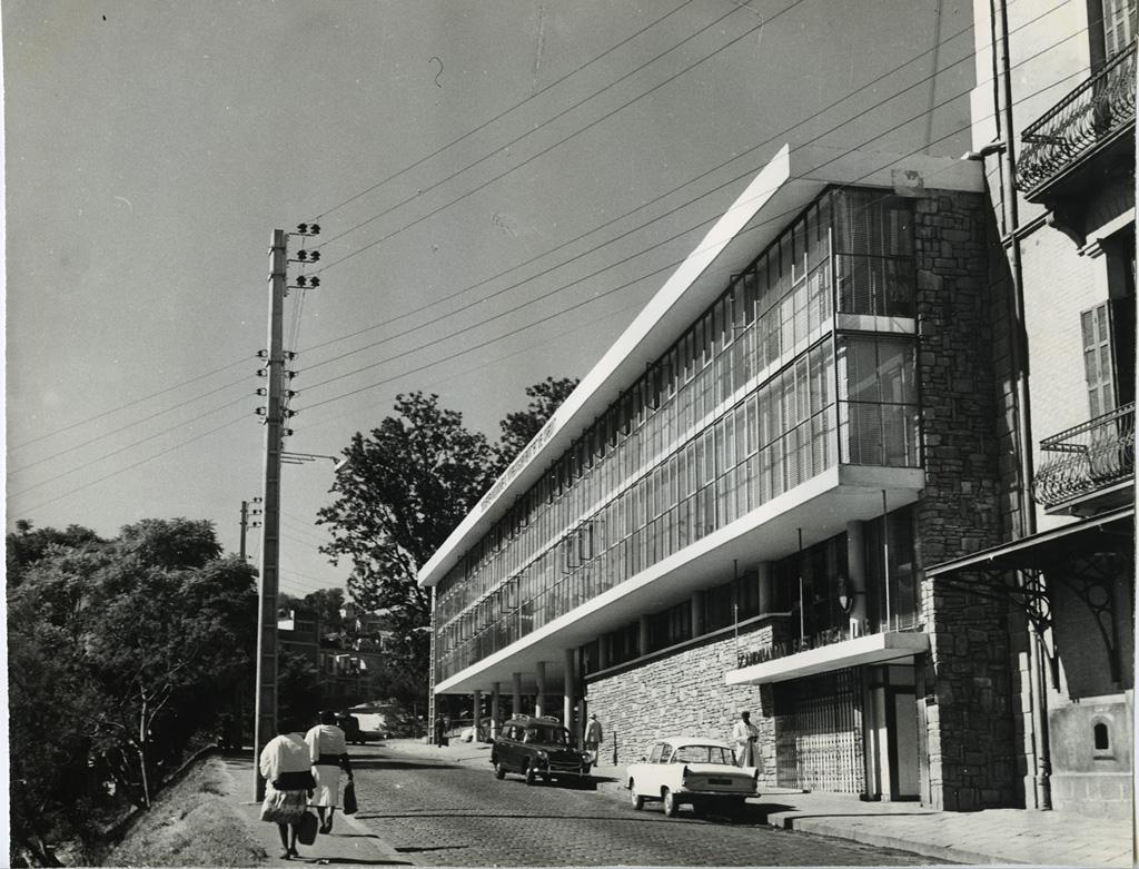 Bâtiment de la Banque Nationale malgache / non identifié (1950/1970)