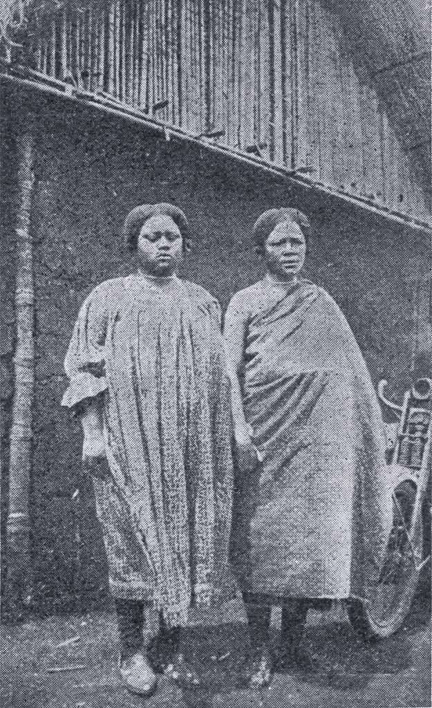 Femmes du sultan de Foumban
