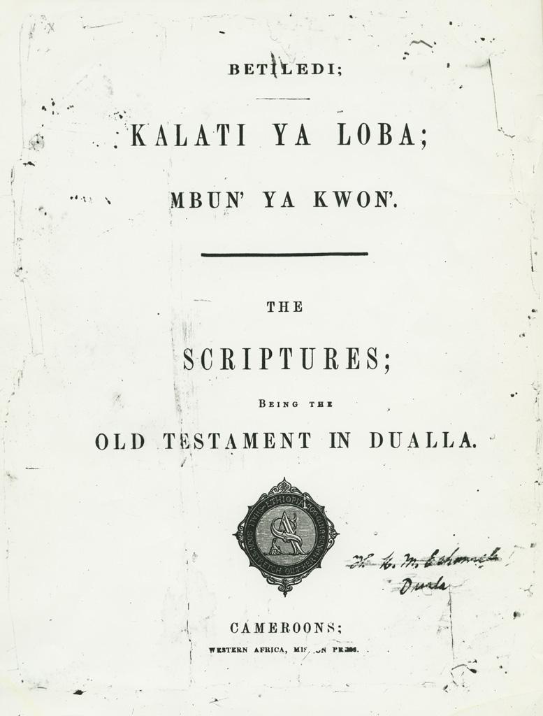 Feuille de garde de l'Ancien Testament en douala
