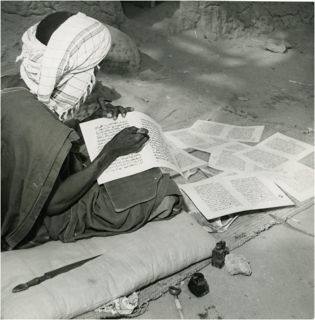 Garona, écrivain musulman