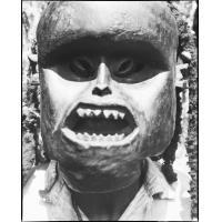 Masque de la danse du Kounga