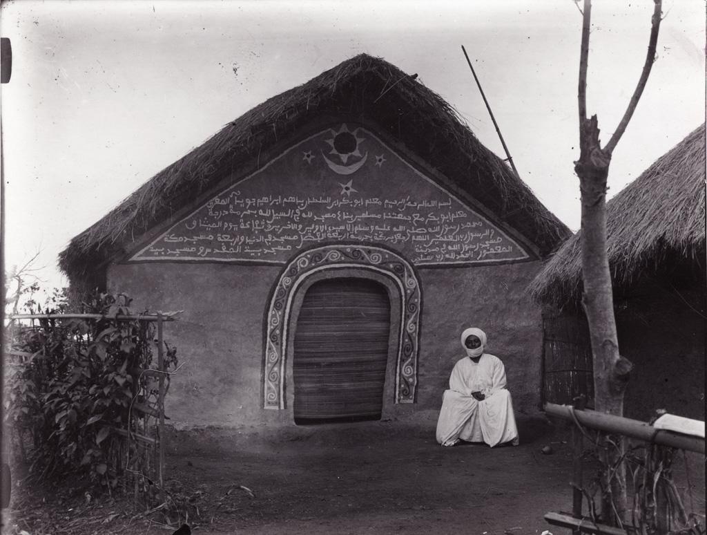 Mosquée Bamoun