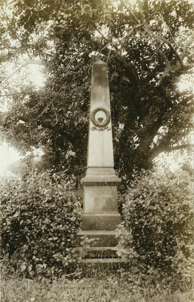 Parc du gouvernement à Douala, monument élevé à des Allemands