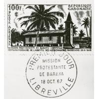 Timbre avec l'Eglise de Baraka-Libreville