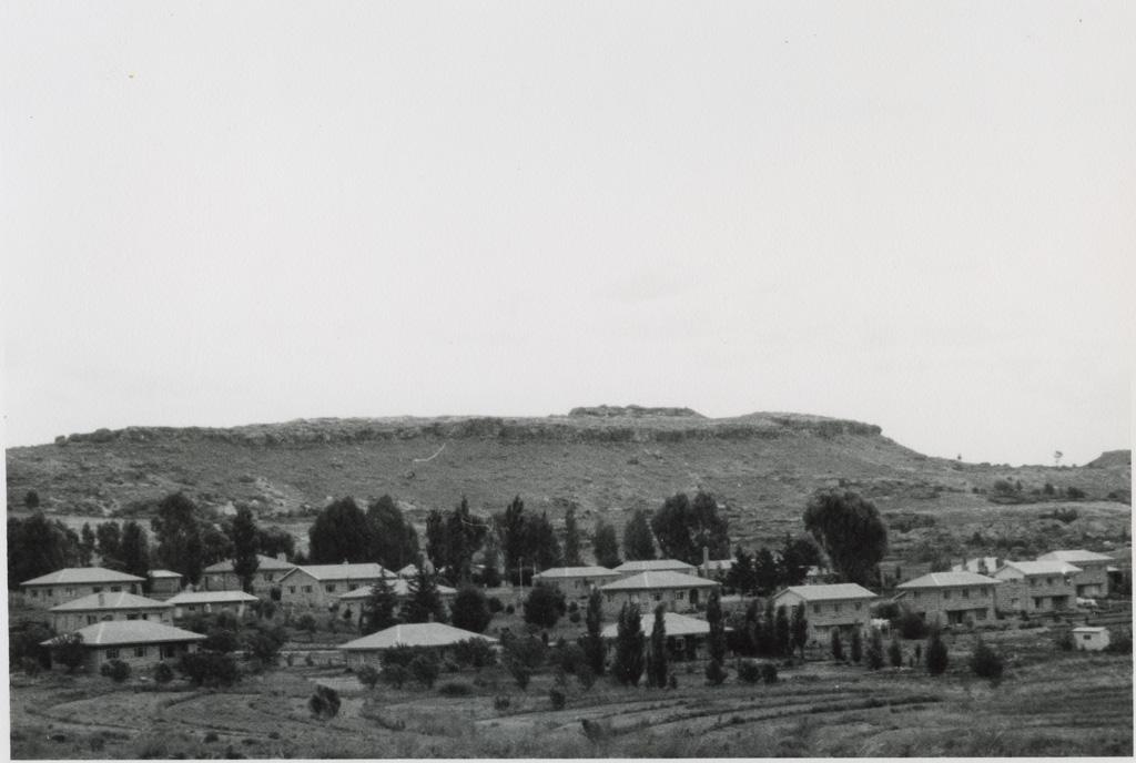Vue d'ensemble de l'Université du Botswana, Lesotho et Swaziland, à Roma